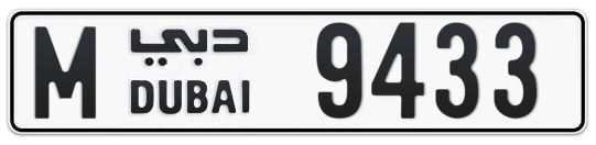 M 9433 - Plate numbers for sale in Dubai