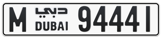 M 94441 - Plate numbers for sale in Dubai