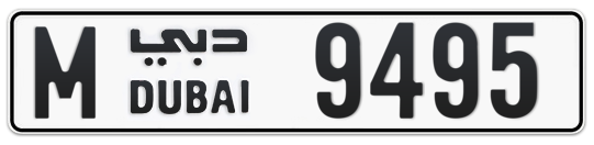 M 9495 - Plate numbers for sale in Dubai