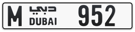 M 952 - Plate numbers for sale in Dubai