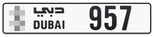 * 957 - Plate numbers for sale in Dubai