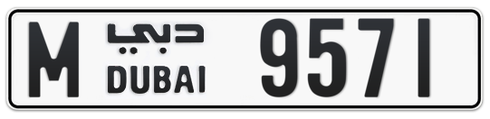 M 9571 - Plate numbers for sale in Dubai