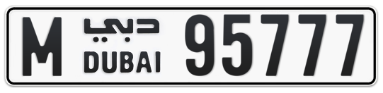 M 95777 - Plate numbers for sale in Dubai