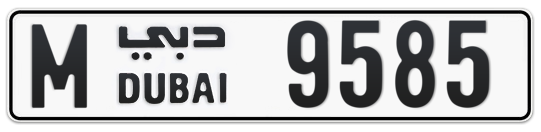 M 9585 - Plate numbers for sale in Dubai