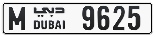 M 9625 - Plate numbers for sale in Dubai