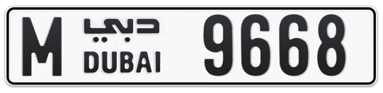 M 9668 - Plate numbers for sale in Dubai