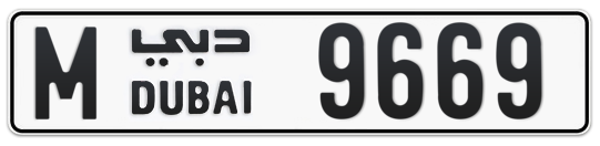 M 9669 - Plate numbers for sale in Dubai