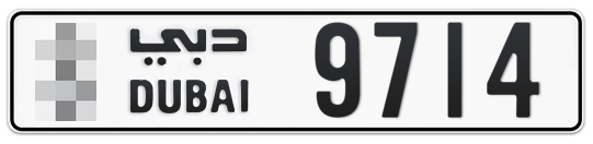 * 9714 - Plate numbers for sale in Dubai