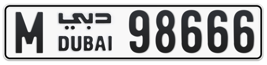 M 98666 - Plate numbers for sale in Dubai