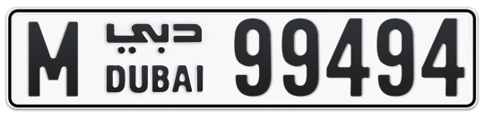 M 99494 - Plate numbers for sale in Dubai
