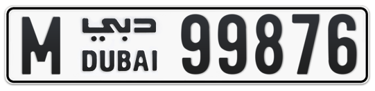 M 99876 - Plate numbers for sale in Dubai