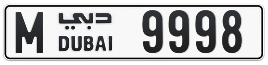 M 9998 - Plate numbers for sale in Dubai
