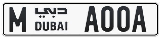 M A00A - Plate numbers for sale in Dubai