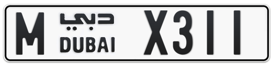 M X311 - Plate numbers for sale in Dubai