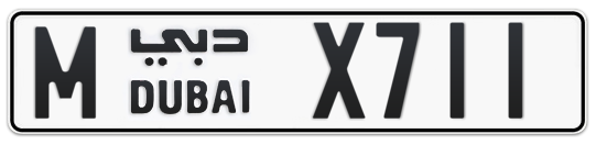 M X711 - Plate numbers for sale in Dubai