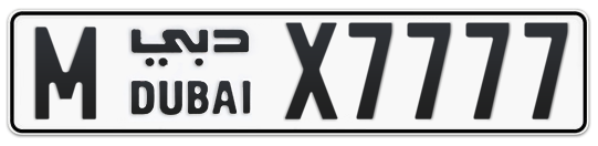 M X7777 - Plate numbers for sale in Dubai