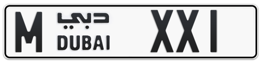 M XX1 - Plate numbers for sale in Dubai