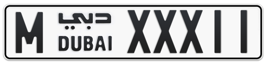 M XXX11 - Plate numbers for sale in Dubai