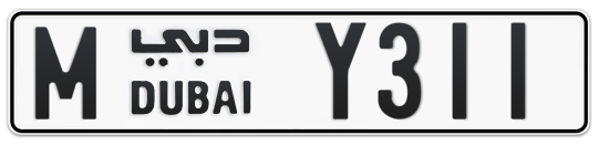 M Y311 - Plate numbers for sale in Dubai