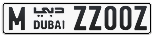 M ZZ00Z - Plate numbers for sale in Dubai