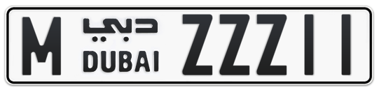 M ZZZ11 - Plate numbers for sale in Dubai