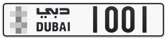 * 1001 - Plate numbers for sale in Dubai