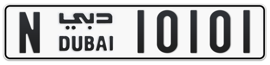 N 10101 - Plate numbers for sale in Dubai