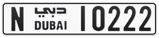 N 10222 - Plate numbers for sale in Dubai