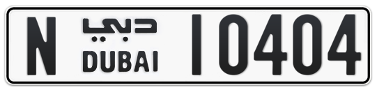 N 10404 - Plate numbers for sale in Dubai