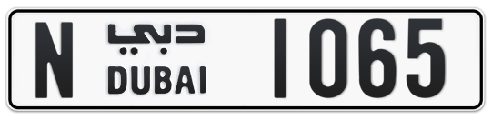 N 1065 - Plate numbers for sale in Dubai