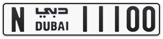 N 11100 - Plate numbers for sale in Dubai