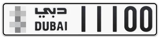 * 11100 - Plate numbers for sale in Dubai
