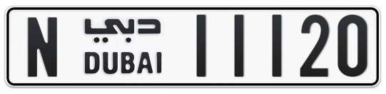 N 11120 - Plate numbers for sale in Dubai
