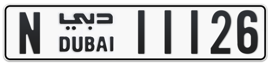 N 11126 - Plate numbers for sale in Dubai