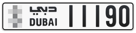 * 11190 - Plate numbers for sale in Dubai