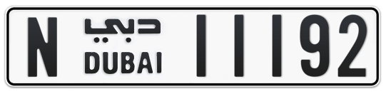 N 11192 - Plate numbers for sale in Dubai
