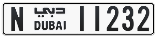 N 11232 - Plate numbers for sale in Dubai
