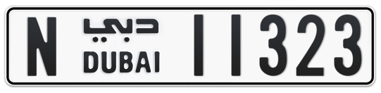 N 11323 - Plate numbers for sale in Dubai