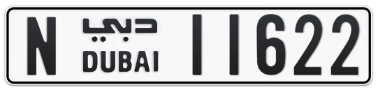N 11622 - Plate numbers for sale in Dubai