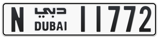 N 11772 - Plate numbers for sale in Dubai