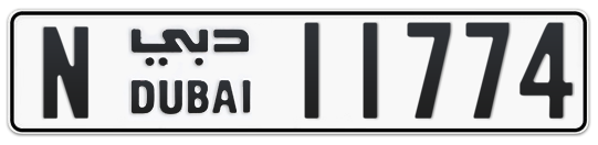 N 11774 - Plate numbers for sale in Dubai