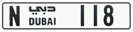 N 118 - Plate numbers for sale in Dubai