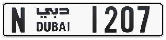 N 1207 - Plate numbers for sale in Dubai