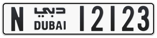 N 12123 - Plate numbers for sale in Dubai
