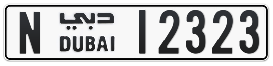 N 12323 - Plate numbers for sale in Dubai