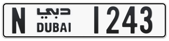 N 1243 - Plate numbers for sale in Dubai