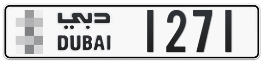 * 1271 - Plate numbers for sale in Dubai