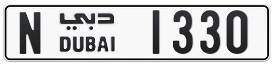 N 1330 - Plate numbers for sale in Dubai