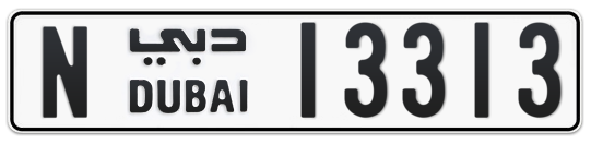 N 13313 - Plate numbers for sale in Dubai