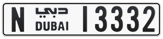 N 13332 - Plate numbers for sale in Dubai